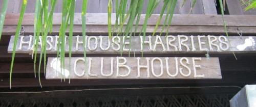 HHH Club House